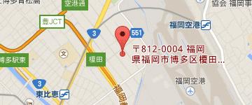Fukuoka Sales Office