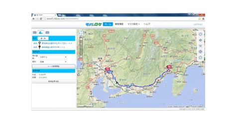 Route search