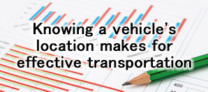 Knowing a vehicle's location makes for effective transportation