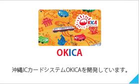 OKICA