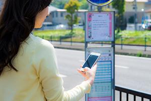 スマートフォンで路線バスの現在位置や接近情報を見られるようにしたい