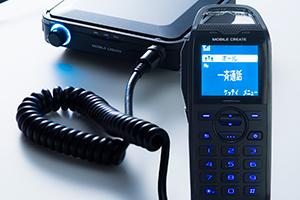 車載型の業務用デジタル無線を導入したい