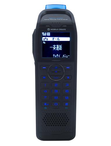 業務用IP無線システム「ボイスパケットトランシーバー」ハンディタイプ MPT-200