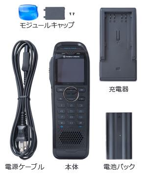 MPT-200標準セット