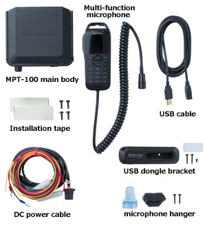 MPT-100 Standard package