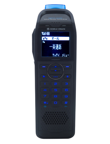 Professional IP Radio System -Voice Packet Transceiver- Handy type MPT-200