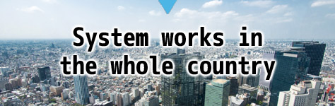 System works in the whole country