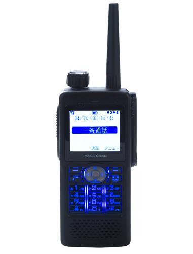 業務用IP無線システム「ボイスパケットトランシーバー」ハンディタイプ MPT-H1